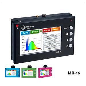 Portable Lighting Measuring Equipment with Display (Standard
