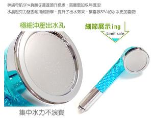 NanoSilver Shower Head for Health Care & SPA