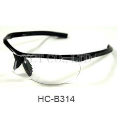 sports safety glasses, safety goggles, protective eyewear