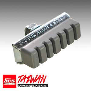 SCS Brake Shoes/ U-Brake Size: 40 mm【SCS-214N】
