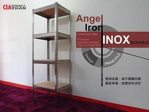 #304 Stainless steel rack,4 tier shelves(W45xD45xH180cm)