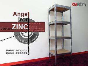 Aquarium frame,4 tier shelves(W45xD45xH180cm)
