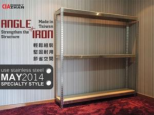 #304 Stainless steel rack,3 tier shelves(W150xD60xH180cm)