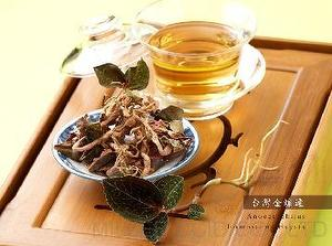 Anoectochilus Formosanus Herbal Health Preserving Tea-bag