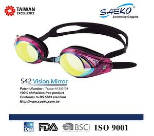 SWIMMING GOGGLES_S42UV  Vision Mirror