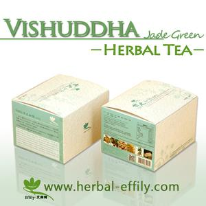 Effily Vishuddha (Jade Green) Herbal Tea