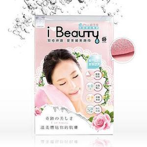 EPURIFYS i-Beauty Makeup remove towel (big size/pink)