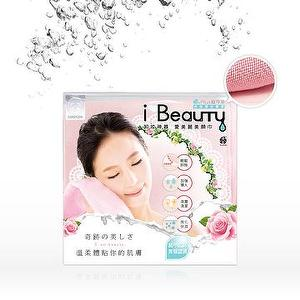 EPURIFYS i-Beauty Makeup remove  towel (small size/pink)