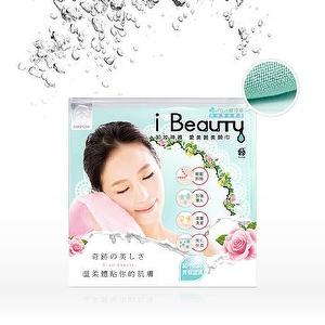 EPURIFYS i-Beauty Makeup remove  towel (small size/green)