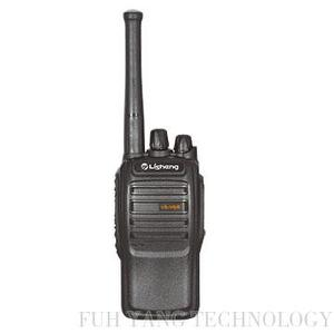 Lisheng LS-V98 Commercial Two Way Radio