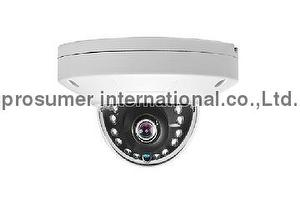 2.0M HD Network IR Dome Camera