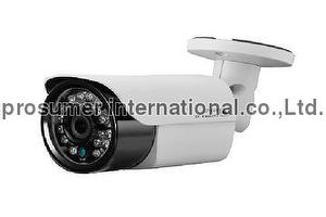 1.3M HD Network Waterproof IR CCTV Camera
