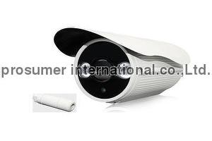 2.0M HD Network Waterproof IR CCTV Camera