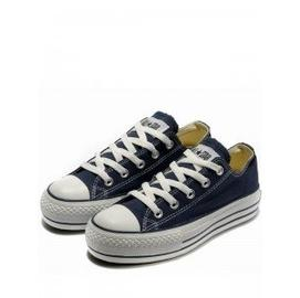 [copy]All Star Low Top Canvas Sneakers