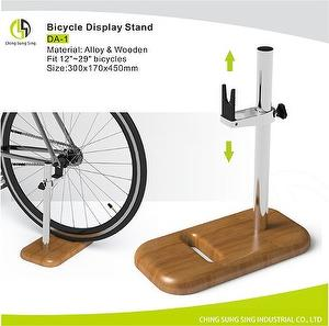 bike display Stand,work stand