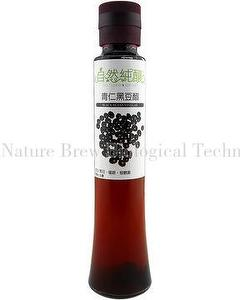 Qingren black beans vinegar