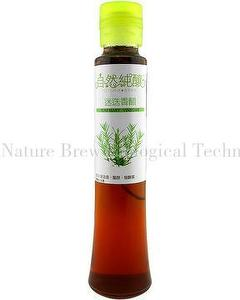 Organic Rosemary vinegar