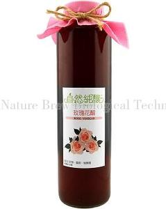 Organic Rose Vinegar
