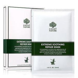 Extreme Soothing Repair Mask