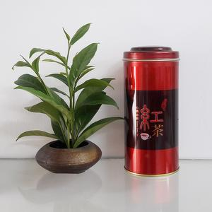 Ruby black tea - Taiwan tea No.18 -