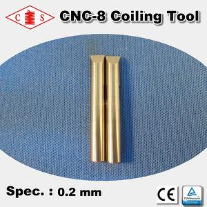 CNC-8 Coiling Tool 0.2 mm