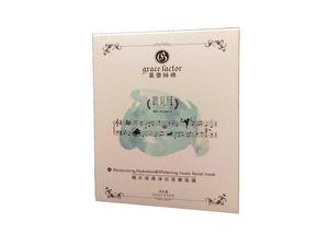 Moisturizing,Hydration&Whitening music facial mask,