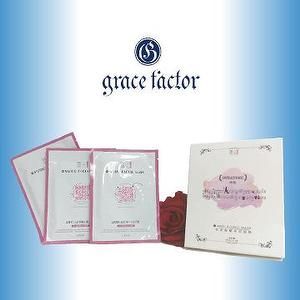 Anti-aging mask- Manufacture-made in Taiwan-Listening. GF mu