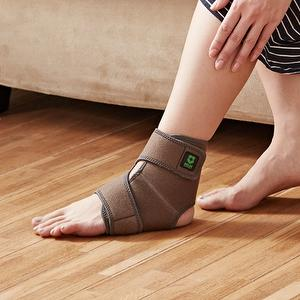H&H healthcare brace- Ankle