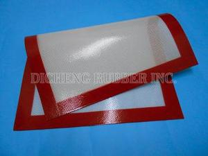 [copy]DICHENG silicone baking mat