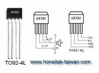 Doorbell IC HK592, TO92-4L
