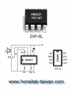 3 Telephone Ring Sound IC HK621, DIP-8L