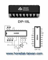 8 Electrical Sounds IC HK628, DIP-18L