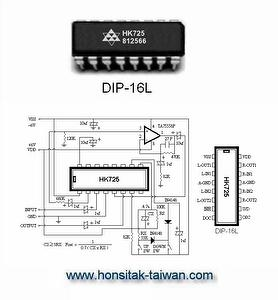 Audio Volume Control IC HK725, DIP-16L