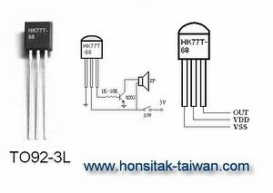 Simple Melody IC HK77T, TO92-3L
