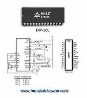20 ~ 30 Seconds Voice Recording / Playback IC HK827, DIP-28L