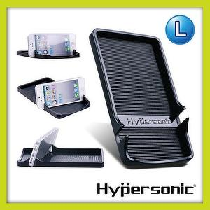 HP2744 Hypersonic car silicone multifunction mobile phone holder