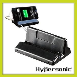 HP3515 Hypersonic car desktop mobile cell phone car holder