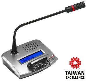 FCS Series Table-top Chairman/Delegate Microphone Unit - LCD