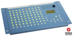ICP-5051 User-friendly operation panel for PA system