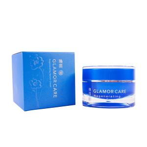 Skin Regenerating Whitening Face Cream