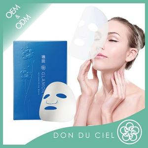 Don Du Ciel GLAMOR CARE Ultracalming Facial Mask