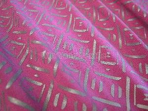 Luminous fabric, reflective fabric, polyester fabric