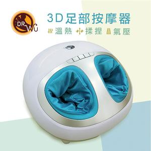 Shiatsu Deep Kneading Foot Massager