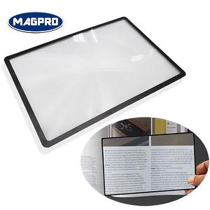 3X page magnifying sheet