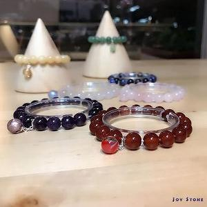 Diffuser Bracelet 10mm Beads Precious Stones Options 1