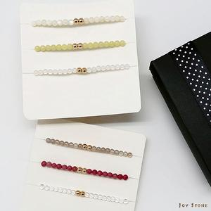 Blessing Gold Bead Stretch Bracelets