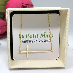 925 Silver Cross Necklace Simple Pendant Gold Clad 2