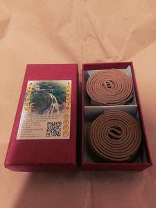Good edge coil incense
