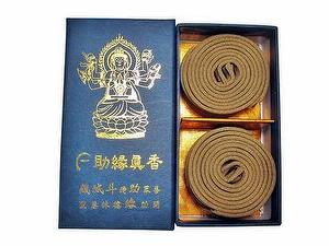 Helping fate really fragrant  2 hour coil incense