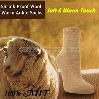 2 Pairs New Winter Warm Knitting Wool Blend Ankle Socks 23211
